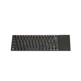 Wholesale wireless Arabic keyboard mini teclado English German French Spanish Portuguese Arab Russia language GHZ for gaming computer