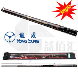 Boat Fishing Rods SUPER CARBON ALPHA Telescopic Rod 2.4m 2.7m 3m 3.3m 3.6m 3.9m 4.2m 4.7m