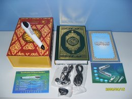 Wholesale Last Promotion Digital Holy Quran Read pen Coran Pen Reader M8100