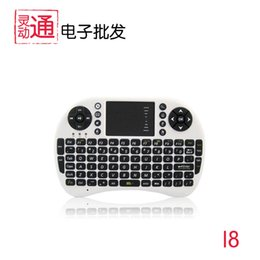 Wholesale-I8 wireless mouse and keyboard set computer tv mini wireless mouse and keyboard kit one piece remote control