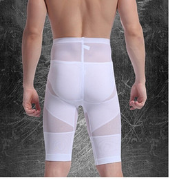 Wholesale High Waist training corsets for men hot body shaper Black white Slimming corset for men Butt lifter pants spandex bodysuit weight loss
