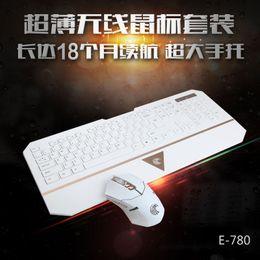 Wholesale-E e-780 wireless keyboard and mouse set desktop notebook ultra-thin mute household desktop