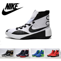 hyperdunks on sale