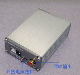 Wholesale PD04 Asynchronous BIT K CM6631 CS4398 OPA2132 USB DAC Headset AMP completed in case WLX USB Power