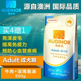 Wholesale Australia and Korea have high Remy Fish Oil For Adult beef g Golden Bin Taidi your dog provinces shipping