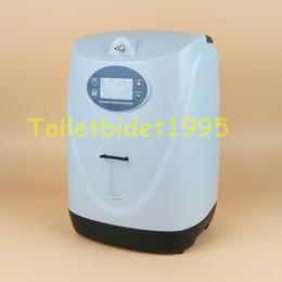 Wholesale Battery V V L L min Car use portable oxygen concentrator for medical use oxygen making machine oxygen bar