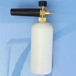 Wholesale Best Price Adjustable Snow Foam Lance Washer Soap L Bottle Car Wash Gun degree F Inlet