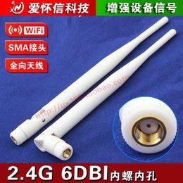 2.4G original antenna 6dbi omni-directional gain inner hole antenna white connect wireless router   wireless network card