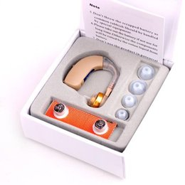 Wholesale Hot Brand New CE Certified Cheap Hearing Aid Sound Amplifier Ear Assistant For Older Man Senior People