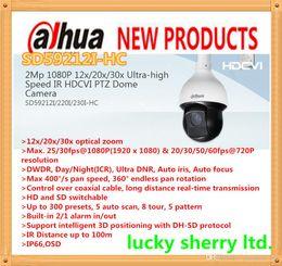 DAHUA IP66,2Mp 1080P 12x / 20x / 30x ultra-alta velocidad IR HDCVI PTZ cámara domo SD59212I / 220i / 230I-HC SD59212I-HC desde ptz 12x fabricantes