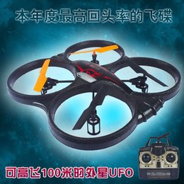 Wholesale Xin news x Large axis aircraft remote control airplane remote control helicopter remote control helicopter gasoline Stone