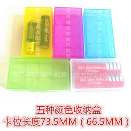 18650 18650 battery case portable storage box 2 section 4 tablets placed quality 16430 battery box storage box