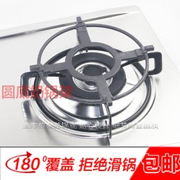 Wholesale brand gas stove lid cooktop pot pan rack burners cookware Parts kitchen kitchenware Oven stand cooking tools accessories