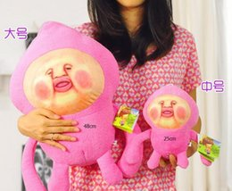 high quality Kobito dukan fairy Peach Soft Plush Doll Pink Cartoon Toys for Kids Girl Birthday Present size 25cm