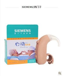 Wholesale 2015Newest Germany SIEMENS HIGH POWER DIGITAL BEHIND THE EAR MINI SIZE BTE HEARING AID TOUCHING