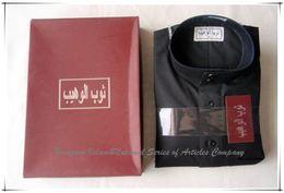 buy cheap islamic clothing 2015 hot style abaya Saudi robe for man China online wholesale HQ048