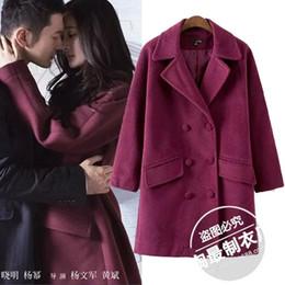 Promotion énergie ups .11-35JQI8021 Ramassé le nouveau Yang Mi étoiles d'économie d'énergie dans le manteau de laine long manteau