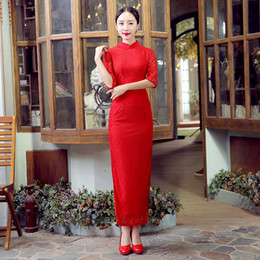 Shanghai Story China Qipao Lace Cheongsam Long Cheongsam Qipao Dress Etiquette Qipao Chinese Traditional Dress Red