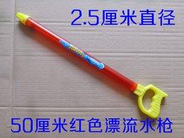 Wholesale Spot mixed batch plastic syringe rafting water gun water gun children s pull drift gun