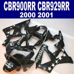 7 Gifts for HONDA CBR900RR fairing kit CBR929 2000 2001 glossy black Sevenstars CBR 929 RR CBR929RR fairings set HB10