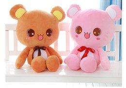 Wholesale 100 Super Soft PP Cotton cm I Love You Teddy Bear Big Plush Bear Stuffed Animals Care Bears Dolls Plush