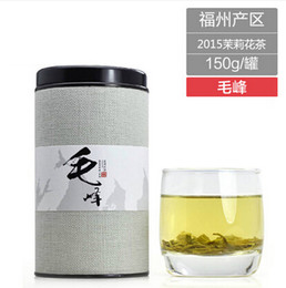 Wholesale Jasmine Mao Feng tea g Luzhou Canned Goods