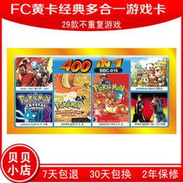 Wholesale-Super game card 12 street fighter street 2010
