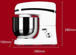 Wholesale Single Function Electric Food Mixer Blenders Flour Mixing Whipped Cream Blend Opera Cake Kitchen Best Partner Food Stand Mixer