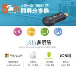 Wholesale M2 MiraScreen OTA TV Stick Dongle EZCAST EasyCast Wi Fi Display Receiver DLNA Airplay Miracast Airmirroring Chromecast