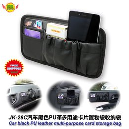 Car storage bag car multi-purpose leather storage box car pouch cell phone pocket Business Bank crossing card pouch