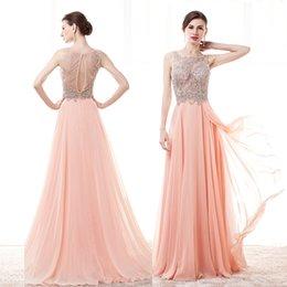 Коралловые вечерние длинные платья