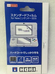 Wholesale-New Clear LCD Screen Shield Guard Protector for Nintendo 3DS screen protector