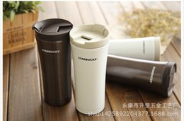 Wholesale Stainless Steel Mug Cup Coffee high end automotive business