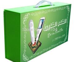 Wholesale digital holy quran read pen mp4 player coran koran stylo reading pen reader pen inch screen GB best islam gift
