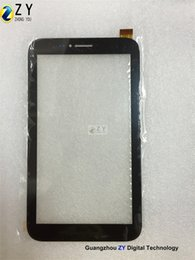 High quality 7 inch Tablet PC Capacitive Touch Screen touch panel digitizer YDT1248-A0 ZY TOUCH