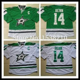Wholesale 2015 Dallas Stars Hockey Jersey Jamie Benn Home Green White Authentic Stitched C Patch Hockey Jerseys Embroidery Logos