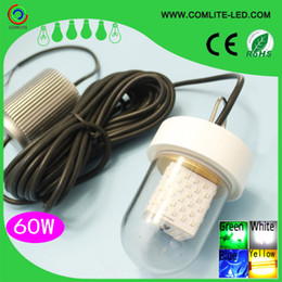 12V DC LED Underwater Squid Lure Boat Fish Light Fishing Lamp 60W White Green Fishing Boat Bait Lights