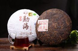 Wholesale Yunnan ripe pu er tea g oldest puer tea ansestor antique honey sweet dull red Puerh tea ancient tree freeshipping