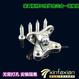 Thickening triple connector wardrobe assembly screw fastener connection angle iron furniture metal screws