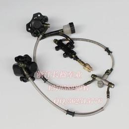 Wholesale Big atv bull quadrics differential after disc foot brake hydraulic brake order lt no track