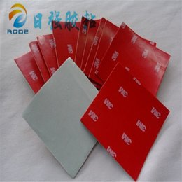 3M4229P double-sided adhesive   red film 3M double-sided adhesive   auto double-sided adhesive   anti-theft hook double-sided adhesive