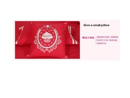 Wholesale 4 Foot High Quality Pure Cotton Bedding Sets for Girl Children Pieces in Brushed Playful Bella MengJie
