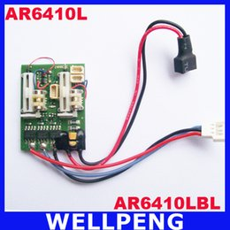 Wholesale AR6410L CH receiver with two integrated linear long throw servos and brushless ESC