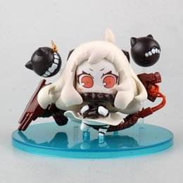 Wholesale Cute Anime Figurine Nendoroid Kantai Collection Phat Medicchu Northern Princess PVC Action Figure Model Toy cm