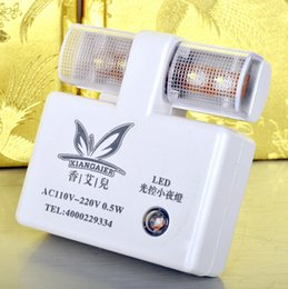 Wholesale Fully Automatic Intelligent Light Control Night Lights Led Sensor Light LED Plug In Night Light Warm White Cold White Light sensing Lamp