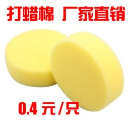Wholesale-Waxed cotton special car paint waxing a small round cotton sponge factory direct hand-polishing cotton