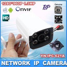 1280*960P IP camera ONVIF P2P Array camera Outdoor waterproof with IR-CUT Night Vision Security Camera CCTV Camera 1.3megapixel