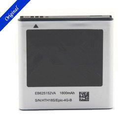 Wholesale D710 Battery For Samsung D710 EB625152VA mAh Original Mobilephone Battery Li Lion Battery Replacement For Samsung D710 Epic G Touch