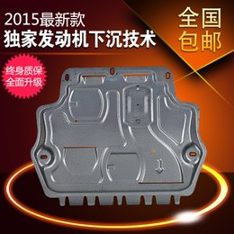 Wholesale Do Keangkewei engine guard for the protection of the bezel modification Ang Kela modified chassis skid plate armor