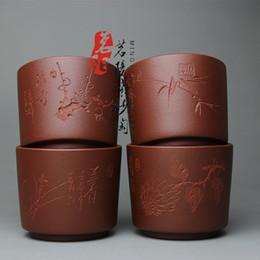 Gros-4pcs / lot chinoise Yixing zisha ensemble de thé kung fu tasse de thé gravure à la main 120ml sculpté fleurs fabriqués en Chine argile pourpre tasse de thé à partir de thé floraison gros en chine fournisseurs